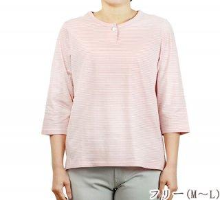 綿100%ヘンリーネック7分袖シャツ フリー(M〜L) 中国製 夏 シニアファッション 敬老の日 プレゼント