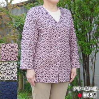 レース長袖Vネック カーディガン フリーM〜L 日本製 シニアファッション