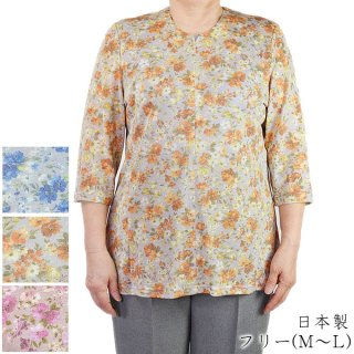 5分袖ブラウス 衿なし 胸元ファスナー付シャツ フリーM〜L 日本製 夏 シニアファッション