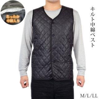 キルト中わたベスト 黒 M/L/LL 日本製 防寒インナー キルティング 冬 暖かい