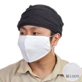 洗えるマスク 2枚組 綿100% 高島ちぢみ 丸ゴム ゴムの長さ調整可 日本製 大人用 繰り返し 使える