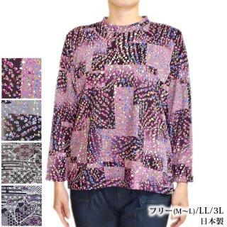 ちりめんニット長袖Tシャツ ストレッチ フリー(M〜L)/LL/3L 日本製 シニアファッション