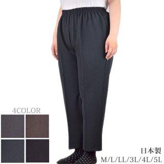 杢無地パンツ 片ポケット ウエスト総ゴム M/L/LL/3L/4L/5L 日本製 シニア レディース ズボン