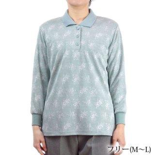 長袖ポロシャツ ジャガード フリーM〜L シニア 婦人服 中国製