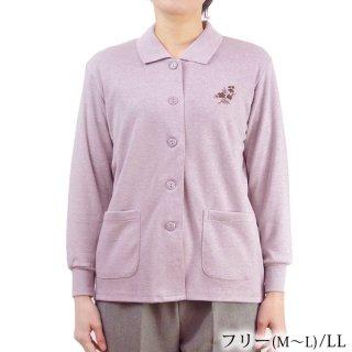 前開き長袖ポロシャツ 胸刺繍入り フリーM〜L/LL 春 シニア レディース 婦人服 カーデ 中国製