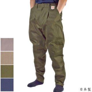 乗馬ズボン 綿100% メンズ 日本製 タックズボン 作業ズボン ワークパンツ