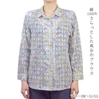 長袖ブラウス 綿100%カットボイル 日本製 フリーML/LL 母の日 プレゼント 春夏