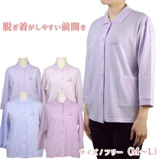 <img class='new_mark_img1' src='https://img.shop-pro.jp/img/new/icons5.gif' style='border:none;display:inline;margin:0px;padding:0px;width:auto;' />七分袖前開きポロシャツ 綿100% フリー(M〜L) 日本製 シニア 婦人服 春夏
