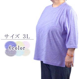ジャガードTシャツ 3L 五分袖 春夏 日本製