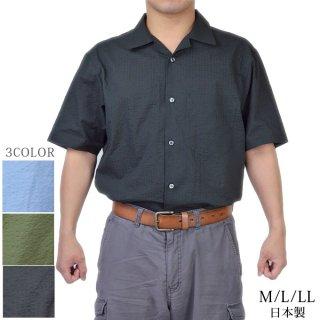 紳士半袖シャツ 綿100%サッカー生地 開襟シャツ M/L/LL 日本製 メンズ ギフト