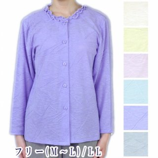 ジャガード前開きシャツ 長袖ブラウス フリル襟 フリー(M〜L)/LL 長袖 日本製