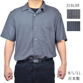 紳士半袖シャツ 綿100% 開襟シャツ M/L/LL 日本製 メンズ ギフト