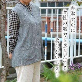 前開き 切り替えベスト ノースリーブ ニット フリー(M〜L)/ LL 羽織 全開 ポケット 日本製