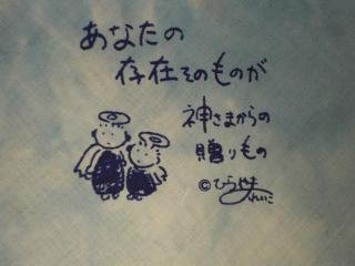 キャラクター藍染めハンカチ