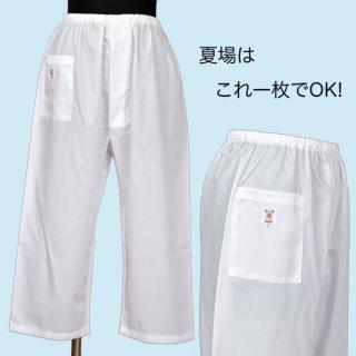 白ブロードステテコ綿100%【部屋着】【プレゼント】
