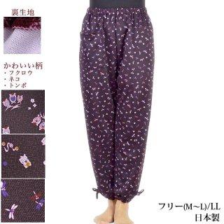 和調ニット作務衣パンツ レディース 女性用 もんぺ 農作業服 日本製