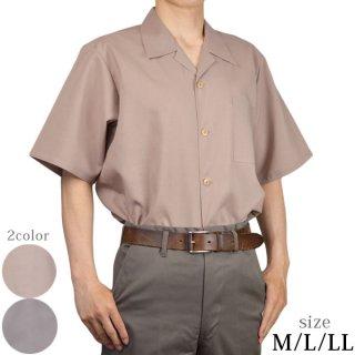半袖開襟シャツ 作業着 野良着 紳士服