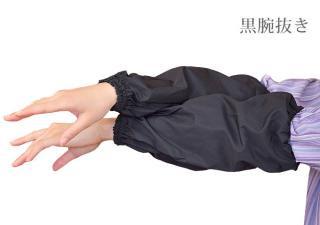 黒腕抜き【事務】【農作業】【ガーデニング】
