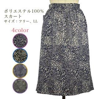 コシボチリメンスカート シニアファッション ミセス・ハイミセス フリー〜 LL