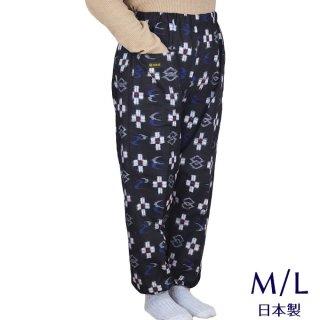 久留米絣もんぺM・L【お洒落】【農作業服】【農ガール】