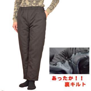 裏キルトスラックス2 (M/L)【シニアファッション】【中綿】【防寒】【ミセス・ハイミセス】
