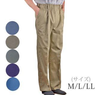 総ゴムらくらく紳士ズボン 日本製 高齢者 総ゴム シニアファッション 作業ズボン