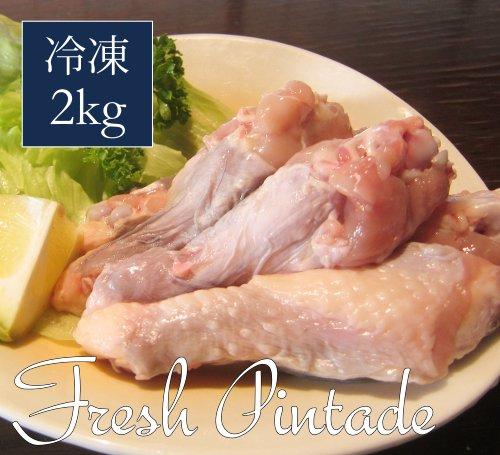 ほろほろ鳥生肉 手羽元 2kg (冷凍)