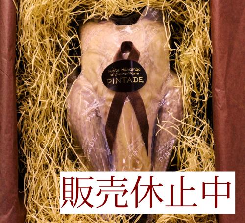 【本年度の販売はありません】ほろほろ鳥燻製 1羽