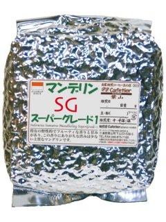 マンデリン ミトラ スーパーグレード1/500g