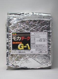 モカ イルガチェフ G-1 ダーク/400g(400g×1)
