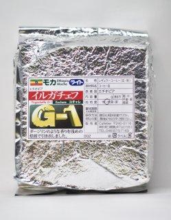 モカ イルガチェフ G-1 ライト /400g(400g×1)