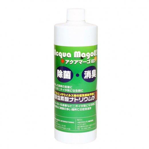 次亜塩素酸ナトリウム  アクアマーゴ 037 高濃度500ppm 500ml(日本製)