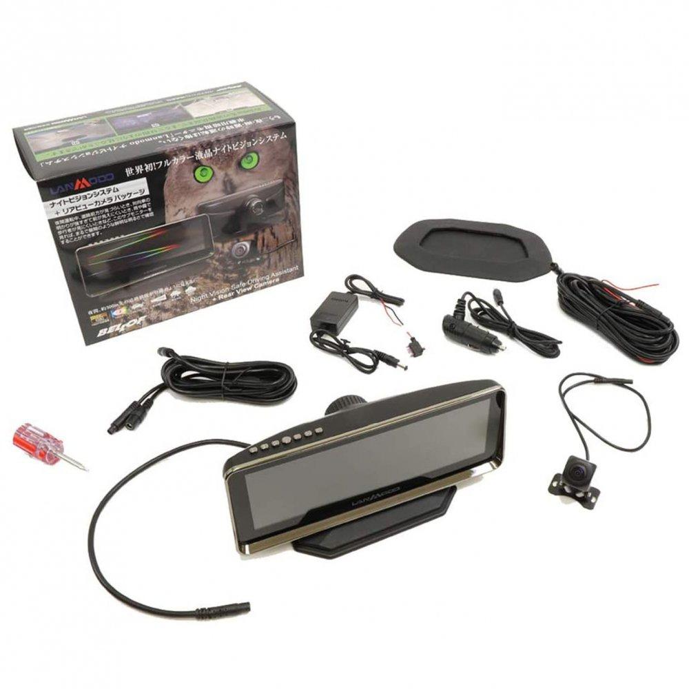 ランモード社製 ナイトビジョンシステム 本体 +バックカメラ NVS002