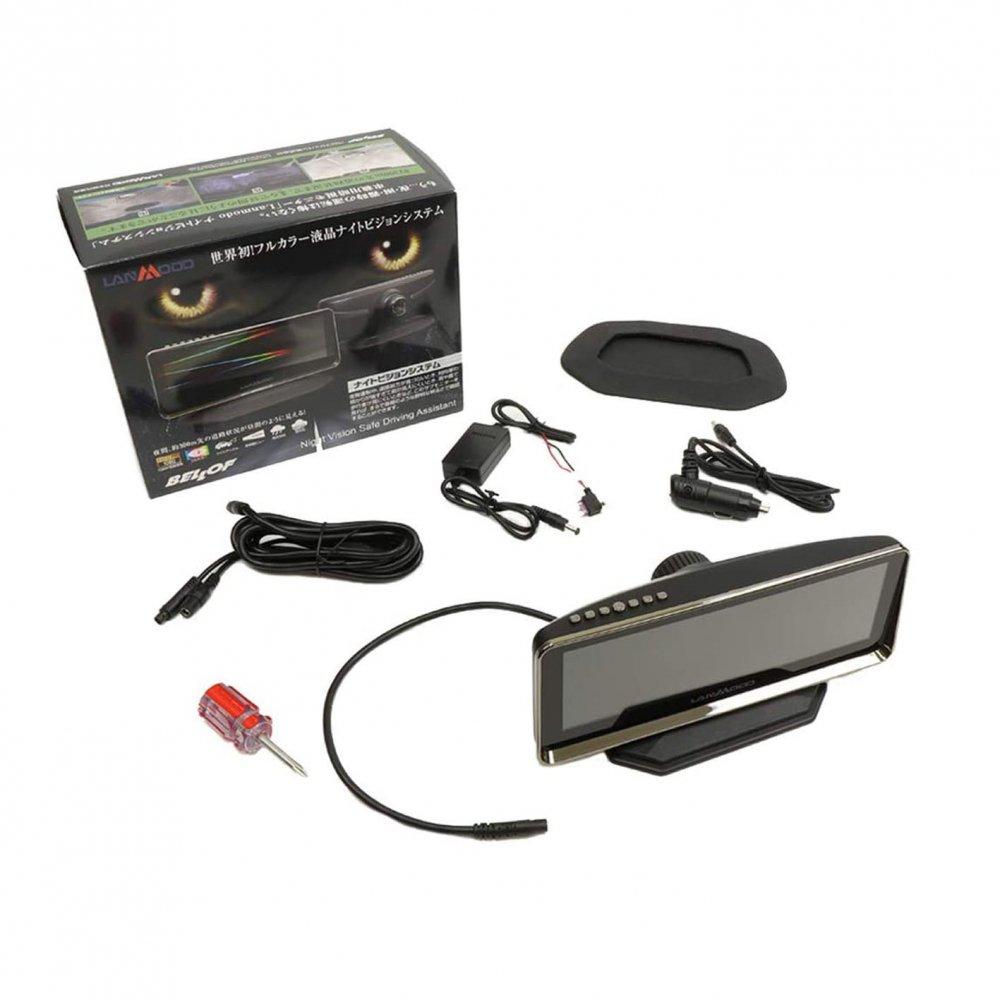 ランモード社製 ナイトビジョンシステム 本体 NVS001