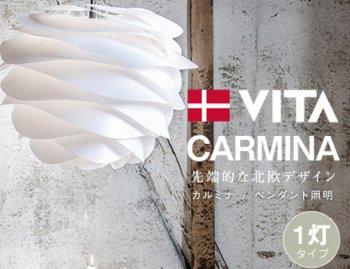 北欧照明 ペンダント / シーリングライトVITA CARMINA [1灯タイプ]|人気の通販店Sotao