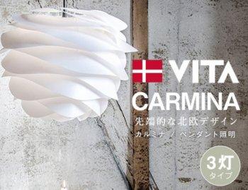 北欧照明 ペンダントライトVITA CARMINA [3灯タイプ]|人気の通販店Sotao