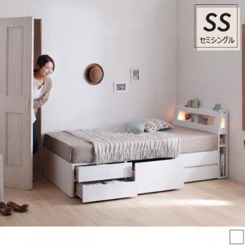 ショート丈チェストベッドセミシングルベッドiglesiaイグレシア|人気の通販店Sotao