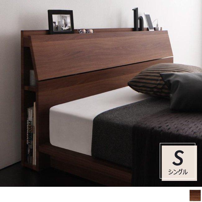 棚・コンセント付きモダンデザインローベッドシングルベッドEquationエクアシオンの画像