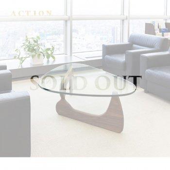 デザイナーズリビングテーブルNoguchi Tableノグチテーブル|人気のローテーブル通販店Sotao
