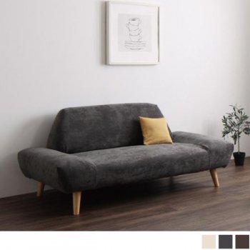 北欧モダンデザインカバーリングソファepaisエペ 3P|人気の通販店Sotao
