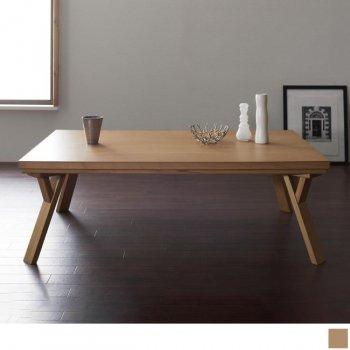北欧モダンデザインこたつテーブルCatlayaカトレーヤ|人気の通販店Sotao