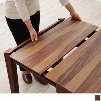 天然木ウォールナット材 伸縮式ダイニングテーブルBoltaボルタ/ダイニングテーブル(W120-180)|人気のダイニングテーブル(単品)通販店Sotao