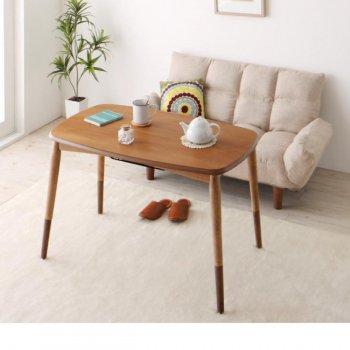 高さ調節OK!こたつテーブル&リクライニングカウチソファConsortコンソート/2点セット|人気の通販店Sotao