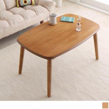 高さが変えられる! 天然木アルダー材高継脚こたつテーブルConsortコンソート/こたつテーブル(90×55)|人気の通販店Sotao