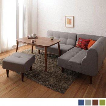 北欧ダイニングテーブルセット こたつもソファも高さ調節できる!Nordenノルデン 5点_スツールセット|人気の通販店Sotao