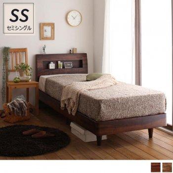 狭いスペースにも置けるショート幅すのこベッドセミシングルベッドRachelレイチェル|人気の通販店Sotao
