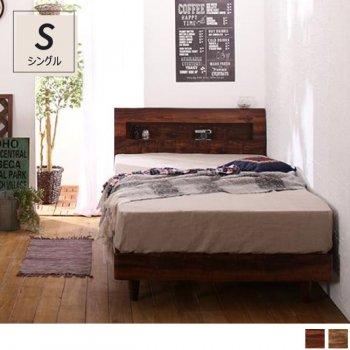 狭いスペースにも置けるショート幅すのこベッドシングルベッドRachelレイチェル|人気の通販店Sotao