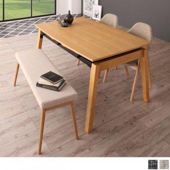 北欧デザイン伸縮式ダイニングMALIAマリア 4点セット(ダイニングテーブル+チェア2脚+ベンチ1脚)|人気の通販店Sotao