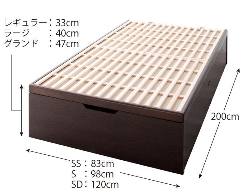 敷ふとんOK&大容量収納すのこ跳ね上げベッドセミダブルベッドBegleiterベグレイター の画像