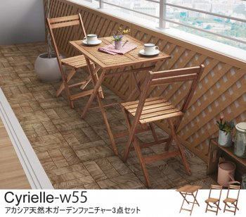 Cyrielleシリエル 3点セット(W55テーブル+チェア2脚)